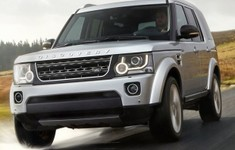Land Rover Discovery XXV Special Edition 11