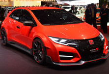Honda Civic Type R 1