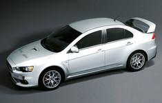 Mitsubishi Lancer Evo Special Edition