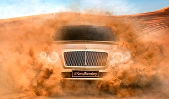 Bentley SUV New March 2014