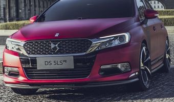 Citroen DS 5LS R Concept 2014
