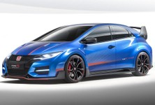 Honda Civic Type R Concept II Front