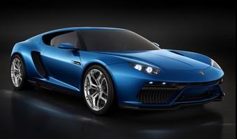 Lamborghini Asterion Hybrid Concept Front