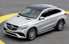 Mercedes Benz GLE63 AMG S Coupe Front
