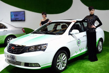Geely Electric