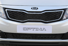 Kia Optima Engine Upgrade