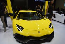 Lamborghini Aventador Lp720 4 50 Anniversario