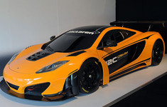 01 Mclaren 21c Can Am Racing Concept