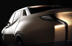 Mitsubishi Concept Gr Hev Teaser
