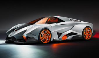 Lamborghini Egoista Article Pic 1