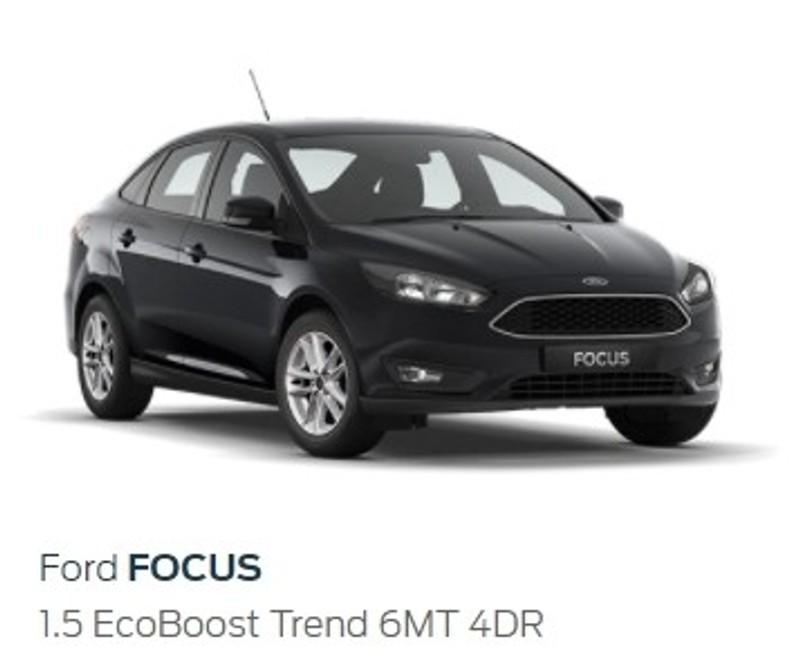 Used Ford Focus 1.5 EcoBoost Trend Manual Sedan For Sale