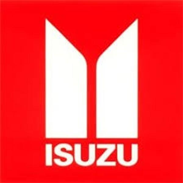Used Isuzu Kb Series Kb250d Fleetside A C P U S C For Sale