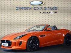 2014 Jaguar F-TYPE S 5.0 V8 North West Province Klerksdorp