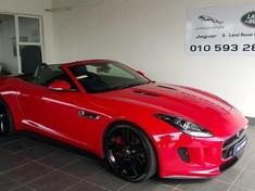 2013 Jaguar F-TYPE S 5.0 V8 Gauteng Johannesburg