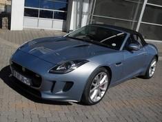 2013 Jaguar F-TYPE S 3.0 V6 Gauteng Roodepoort