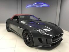 2014 Jaguar F-TYPE 3.0 V6 Convertible Auto Gauteng Vereeniging