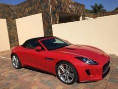 2013 Jaguar F-TYPE S 5.0 V8 Limpopo Polokwane