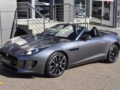 2017 Jaguar F-TYPE 3.0 V6 CONVERTIBLE Kwazulu Natal Hillcrest