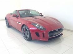 2015 Jaguar F-TYPE S 5.0 V8 Western Cape Stellenbosch
