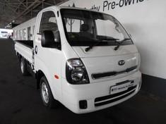 2014 Kia K 2500 Single Cab Bakkie Gauteng Pretoria