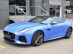2017 Jaguar F-TYPE 5.0 V8 SVR Kwazulu Natal Hillcrest