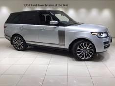 2013 Land Rover Range Rover 2013 range rover 5.0 V8 Vogue 0614615315 Gauteng Rivonia